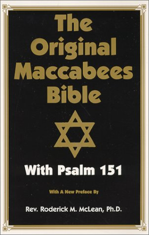 Original Maccabees Bible-OE: With Psalm 151 9780948390463