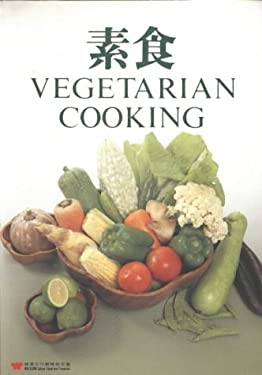 Vegetarian Cooking 9780941676205