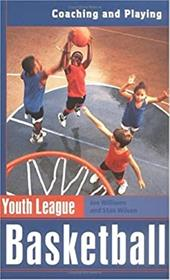 Youth League Basketball 4217355