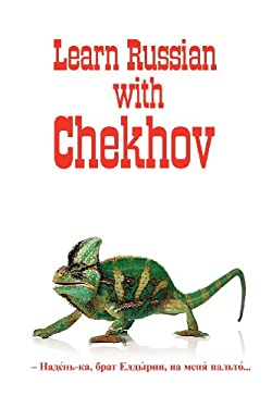 Russian Classics in Russian and English: Learn Russian with Chekhov 9780957346246