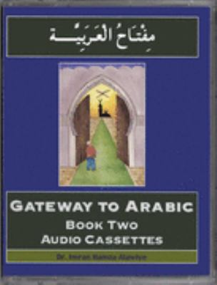 Gateway to Arabic 9780954750909