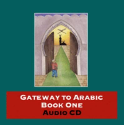 Gateway to Arabic 9780954750954