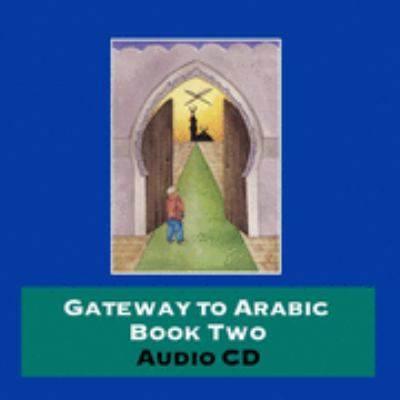 Gateway to Arabic 9780954750978