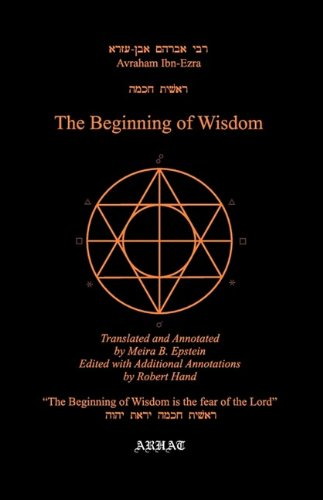 The Beginning of Wisdom 9780966226645