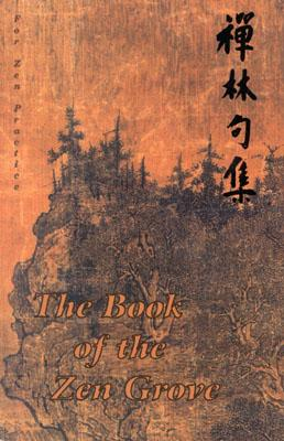 The Book of the Zen Grove 9780965149921