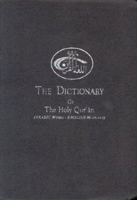 The Dictionary of the Holy Quran: Arabic Words - English Meanings 9780963206787
