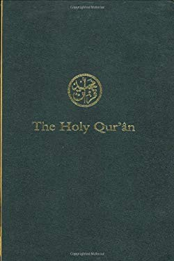 The Holy Quran: Arabic Text-English Translation
