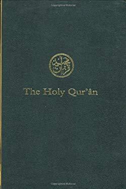 The Holy Quran: Arabic Text-English Translation