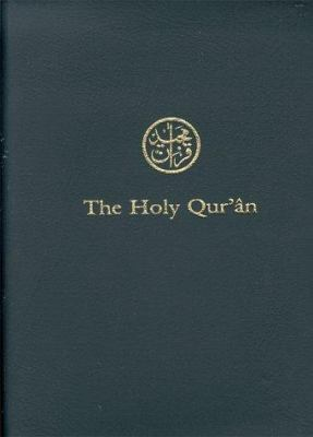 The Holy Quran 9780963206732