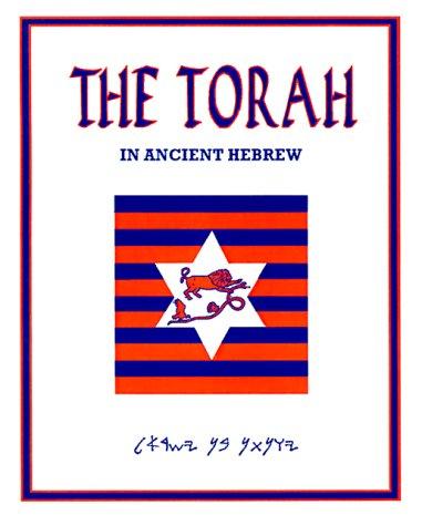 Torah-FL: In Ancient Hebrew