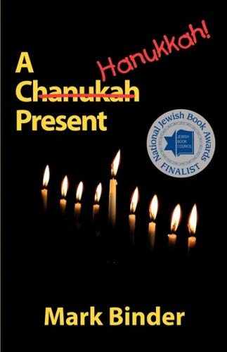 A Hanukkah Present 9780970264237