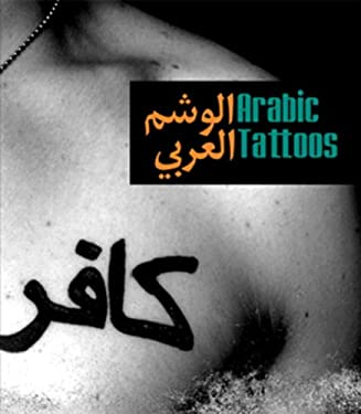 Arabic Tattoos 9780977985081