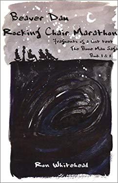 Beaver Dam Rocking Chair Marathon (Books 1 & 2) 9780971581104