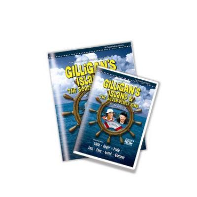 Gilligan's Island Bible Study (DVD - Leader Pack) 9780979125935