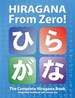 Hiragana from Zero! 9780976998174