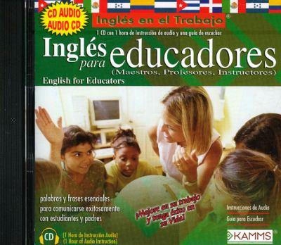English for Educators: Ingles Para Educadores 9780979500077