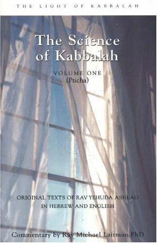 Introduction to the Book of Zohar, Volume 1: The Science of Kabbalah (Pticha) 9780973231564