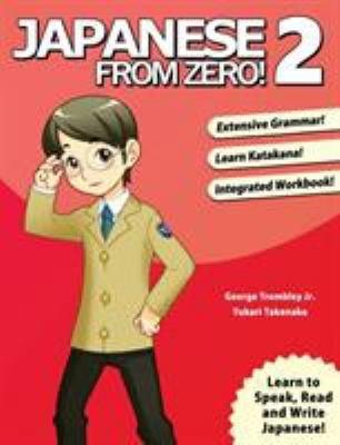 Japanese from Zero! 2 9780976998112
