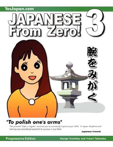 Japanese from Zero! 3 9780976998136
