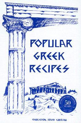 Popular Greek Recipes 9780978910907