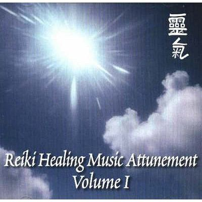 Reiki Healing Music Attunement 9780975264850