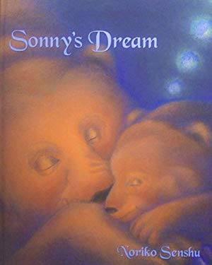 Sonny's Dream 9780979336003