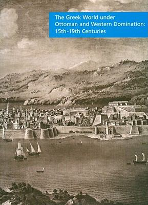 The Greek World Under Ottoman and Western Domination: 15th-19th Centuries 9780977659838