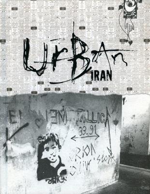 Urban Iran 9780979966613