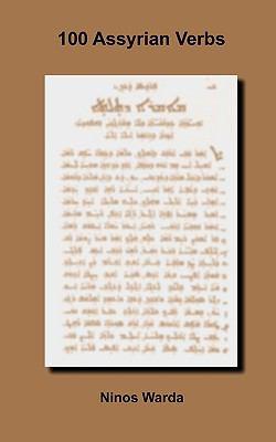 100 Assyrian Verbs