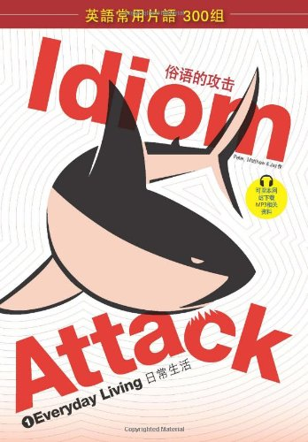 Idiom Attack, Vol. 1: Everyday Living ( Sim. Chinese Edition) 9780980197457