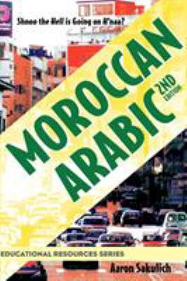 Moroccan Arabic - Shnoo the Hell Is Going on H'Naa? a Practical Guide to Learning Moroccan Darija - The Arabic Dialect of Morocco (2nd Edition) 9780982440933