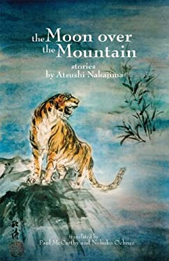 The Moon Over the Mountain and Other Stories 9780982746608