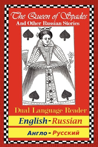 The Queen of Spades and Other Russian Stories: Dual Language Reader (English/Russian) 9780983150336
