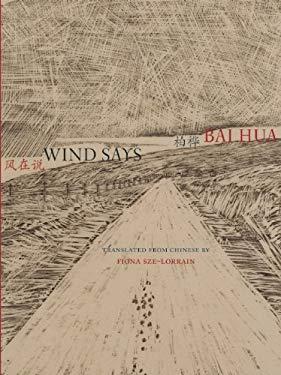 Wind Says 9780983297062