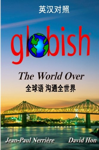 Globish the World Over (Chinese) 9780984273287
