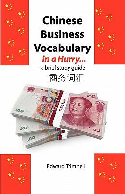 Chinese Business Vocabulary in a Hurry: A Brief Study Guide 9780982890103