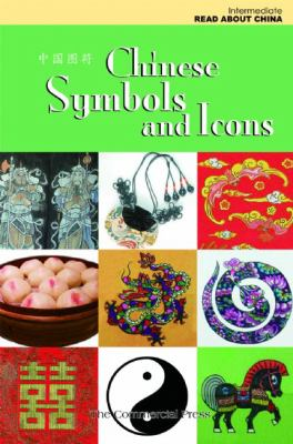 Chinese Symbols and Icons 9780982181607