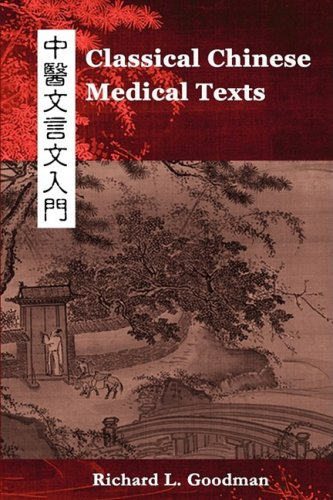 Classical Chinese Medical Texts: Learning to Read the Classics of Chinese Medicine (Vol. I) 9780982321201