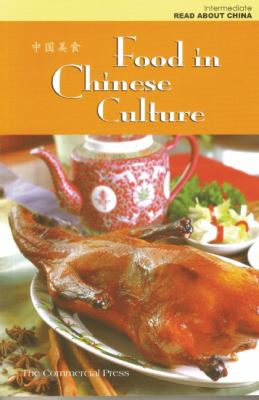 Food in Chinese Culture 9780982181638