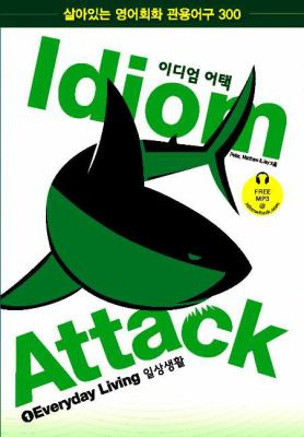 Idiom Attack, Vol. 1 - Everyday Living (Korean Edition) 9780980197440
