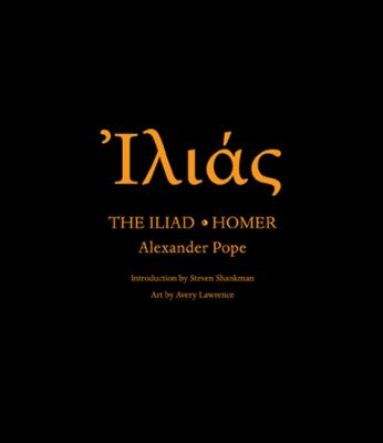 a description of the expectations of man in the iliad The armor in iliad by chronodev (ron) published 10/20/2009  in book 16, it is the armor, not the man, that inspires the greeks and demoralizes the trojans just.