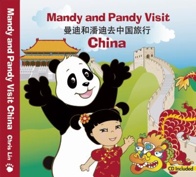 Mandy and Pandy Visit China [With CD (Audio)] 9780980015621