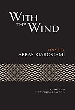 With the Wind [Persian / English dual language]