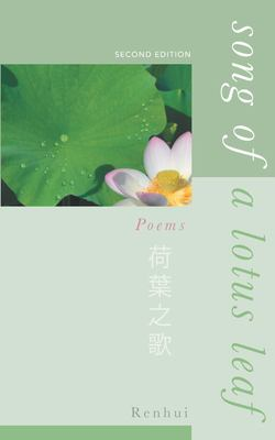 Song Of A Lotus Leaf