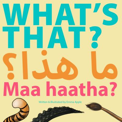 What's That? Maa Haatha? (English/Arabic Early Learners)