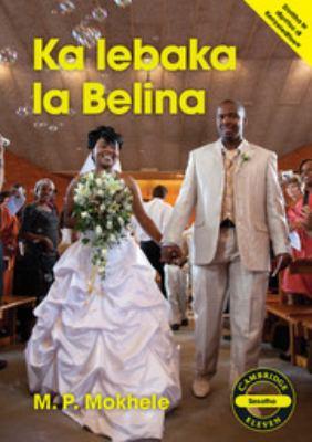 Cambridge 11: Ka Lebaka La Belina Sesotho Novel 9781107687004