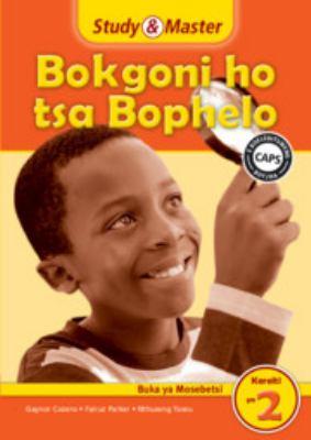Study and Master Life Skills Grade 2 Caps Workbook Sesotho Translation 9781107625815