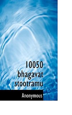 10050 Bhagavat Stootramu 9781117505343