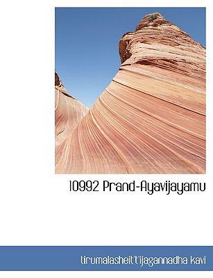 10992 Prand-Ayavijayamu 9781116953732