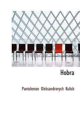 Hobra 9781117439877